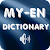 Myanmar English Dictionary file APK for Gaming PC/PS3/PS4 Smart TV