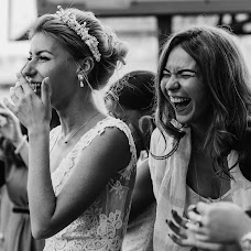 Wedding photographer Alina Postoronka (alinapostoronka). Photo of 23.09.2018