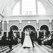 Wedding photographer Denis Misiyuk (karab13v). Photo of 17.01.2017