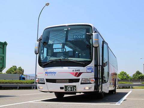 西鉄高速バス「桜島号」 3145 えびのPAにて_01