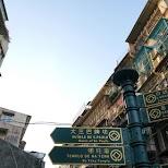 Macau in Macau, , Macau SAR