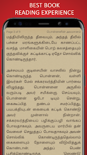 Parthipan Kanavu - கல்கி தமிழ் - náhled