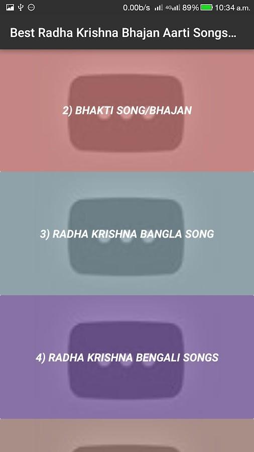 Offline Yashomati Song
