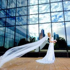 Wedding photographer Ilya Spazhakin (iliya). Photo of 11.01.2016