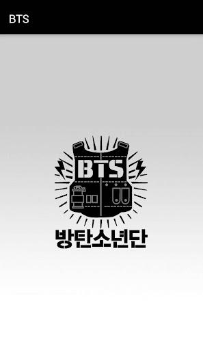 BTS Lyrics Offline 3.1.1 screenshots 1