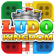 Ludo Kingdom - Ludo Board Special Game