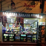 Saibaba Kirana Stores photo 3