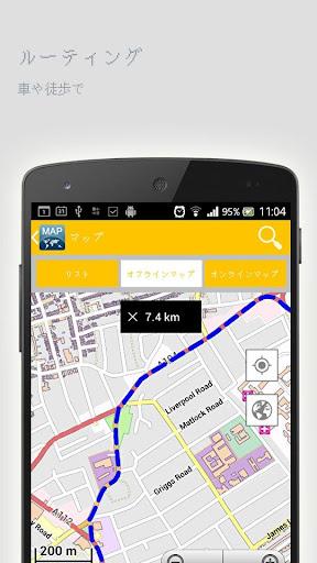 マヨルカ島オフラインマップ|玩旅遊App免費|玩APPs