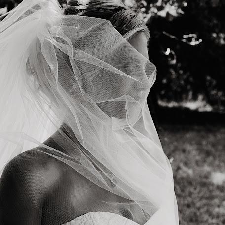 Wedding photographer Yuliya Nikolayuk (Jins). Photo of 06.11.2015