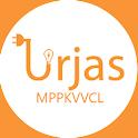 Urjas Departmental icon