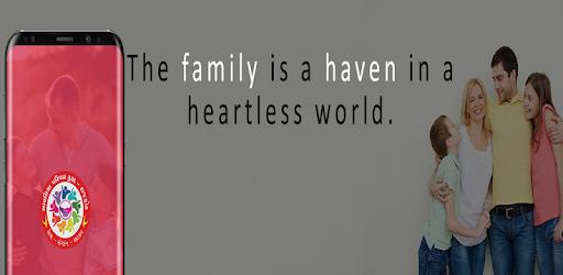 Savaliya Family Community for PC