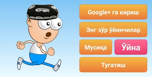 Uzbek o'yini Shumtaka
