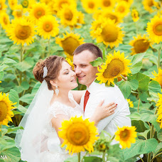 Wedding photographer Marina Zenkina (MarinaZenkina). Photo of 04.10.2017