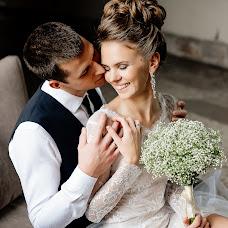 Wedding photographer Elizaveta Zavyalova (LovelyPhoto). Photo of 03.07.2018
