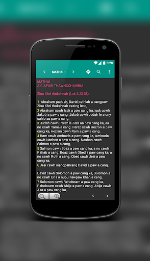 Biahrai Tha, Zyphe rei  screenshots 1