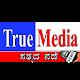 Download True media kannada For PC Windows and Mac