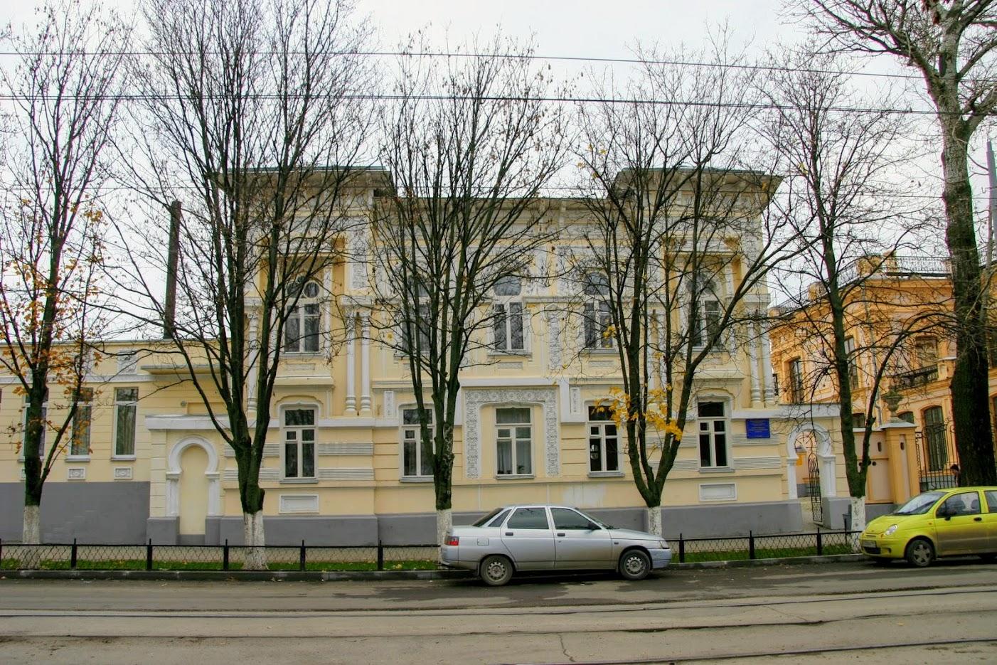 https://sites.google.com/site/istoriceskijtaganrog/frunze-ulica/dom-39
