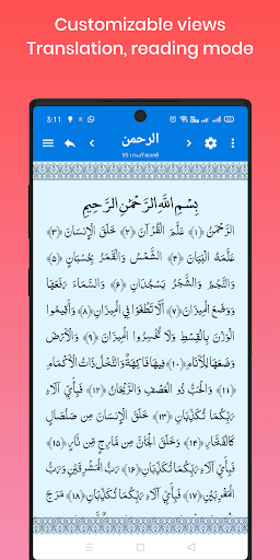 Quran Lite - Offline Quran Malayalam Translation 1.1.7 screenshots 4