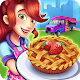 Seattle Pie Truck - Fast Food Cooking Game Download on Windows
