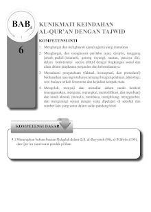 Download Buku Siswa Kelas 7 MTs Al-Qur'an Hadis Revisi 2014 For PC Windows and Mac apk screenshot 24
