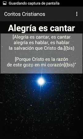 Coritos Cristianos 1.3 screenshot 2088786