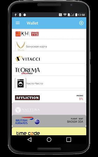 Wallet 2.2.2 screenshots 1