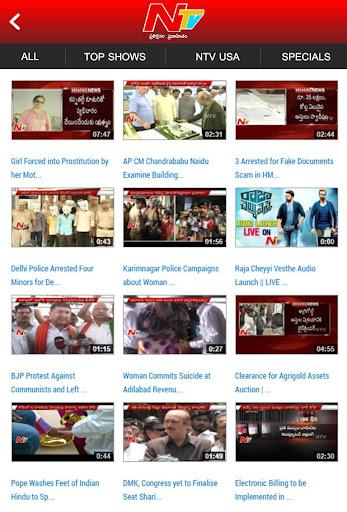 NTV Telugu screenshot 5