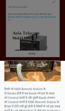 Mobile hardware Repair Course APK Latest Version Download