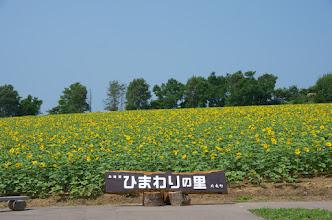 Photo: K5 63201