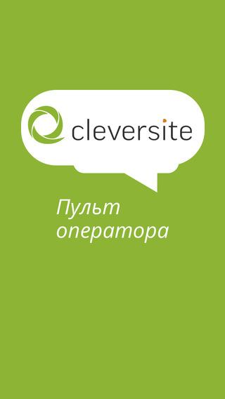 CleverSite- screenshot