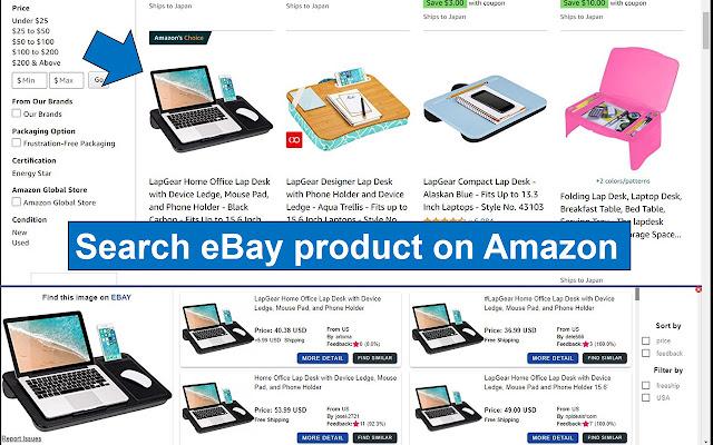 Cheaper Price: eBay & Aliexpress Image Search