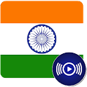 IN Radio - Indian Online Radios