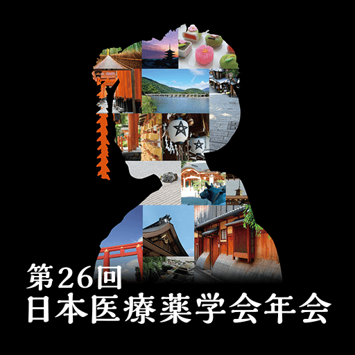 第26回日本医療薬学会年会 要旨集アプリ 醫療 App LOGO-硬是要APP