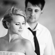 Wedding photographer Kristina Dikikh (dikih). Photo of 15.09.2014