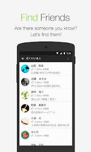 QQ日本版 - 1億人同時オンラインのSNS screenshot 4