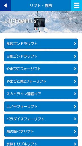 u91ceu6ca2u6e29u6cc92018 6.0.1 Windows u7528 5