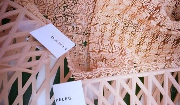 Перди назвала напечатанное на 3D-принтере платье «архитектурным проектом