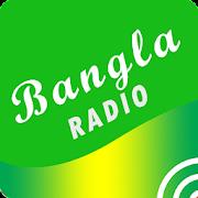 A2Z Bangladesh FM Radio | Bangla Music & News