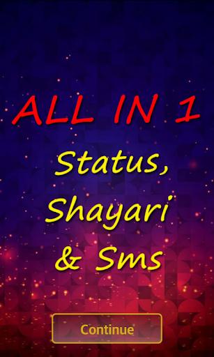 Status Shayari SMS