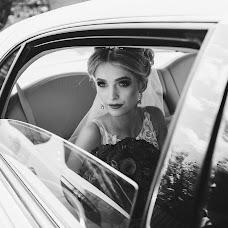 Wedding photographer Alina Shacilo (alinashatsilo). Photo of 16.11.2016