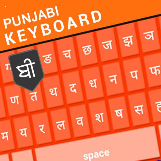 Download Easy Punjabi Typing - English to Punjabi Keyboard on PC