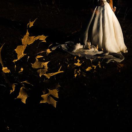 Fotógrafo de bodas Marina Ovejero (Marinaovejero). Foto del 14.12.2017