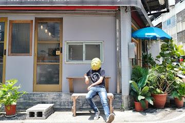 榮華街咖啡.