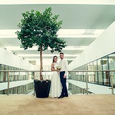 Wedding photographer Katya Grin (id417377884). Photo of 11.10.2017