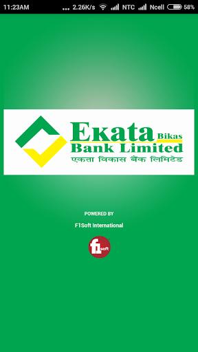 Ekata Bikas Mobile Banking