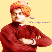 The Vivekanand