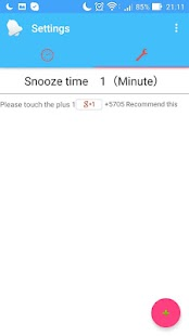 CoolAlarm:YouTube Alarm Clock- screenshot thumbnail