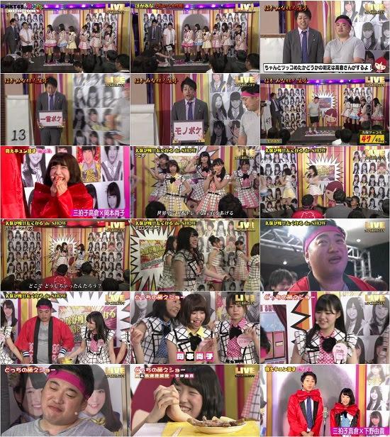 (TV-Variety)(720p) HKT48の「ほかみな」~そのほかのみなさん~ ep34 171201