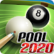 Pool 2020 - Androidアプリ