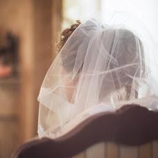 Wedding photographer Aleksandr Dyachenko (medov). Photo of 28.05.2016